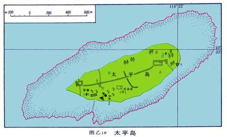 Taiping Island/Itu Aba