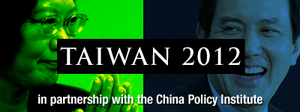 Taiwan 2012