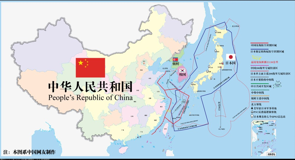 China's new ADIZ: Do not panic, yet do worry. (1/2)