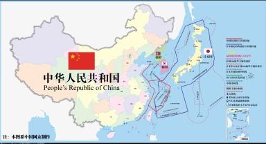 China's and Japan's ADIZs
