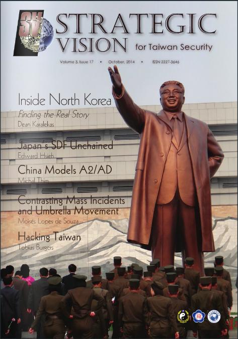 China's neighbours embrace asymmetric warfare (2/2)
