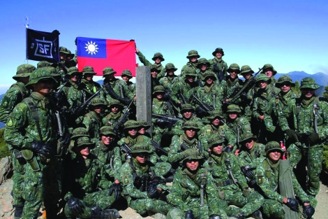 Taiwan SOF. Image Credit: Ministry of National Defense, ROC