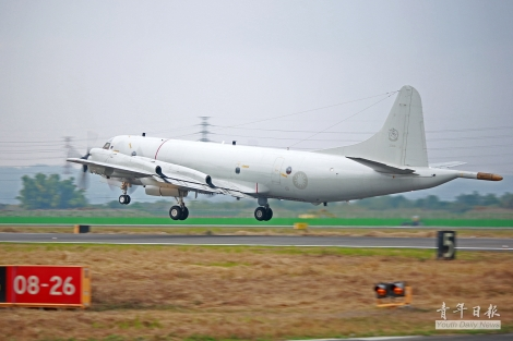 Taiwan's maritime patrol and ASW aircraft P-3C Orion could potentially be deployed on Taiping island in the South China Sea. Image Credit: CC by Youth Daily News 青年日報/Flickr.