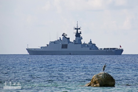 ROCN La Fayette-class Frigate Chen De (承德, FFG-1208)  in the vicinity of Taiping Island in the South China Sea (太平島). Image Credit: CC by Youth Daily News 青年日報/Flickr.