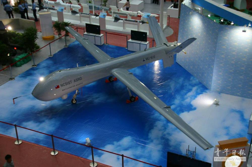 Taiwan's CSIST unveils new combat drone (3/6)
