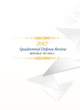QDR2017